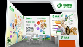 Leveking will attend Food Ingredient China 2017 (FIC2017)